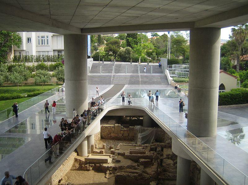 Museo dell'Acropoli di Atene, ticket e riduzioni